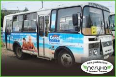 brendirovanie-avtobusov-reklama-na-transporte
