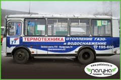brendirovannyj-paz-reklama-na-transporte