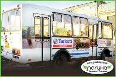 paz-s-reklamoj-reklama-na-transporte