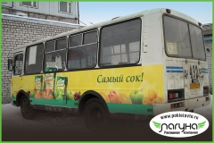 reklam-na-avtobusah-reklama-na-transporte