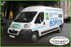 brendirovanie-mikroavtobusov-reklama-na-transporte