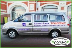 miniven-s-reklamoj-reklama-na-transporte
