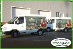 montazh-reklamy-na-gazel'-cel'nometallicheskuju-reklama-na-transporte