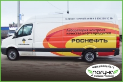 oklejka-avtomobilej-avtomobil'noj-plenkoj-reklama-na-transporte