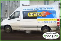 oklejka-reklamoj-mikroavtobusa-reklama-na-transporte