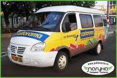 passazhirskaya-gazel-reklama-na-transporte