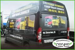 reklama-na-pezho-bokser-reklama-na-transporte