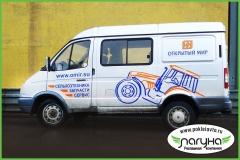 sobol'-applikacija-reklama-na-transporte