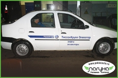brendirovanie-korporativnogo-legkovogo-avtomobilja-reklama-na-transporte