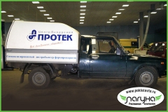 kabluchok-s-reklamoj-reklama-na-transporte
