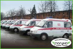 markirovka-serijnyh-avtomobilej-reklama-na-transporte