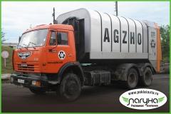 montazh-reklamy-na-kommunal'nye-avtomobili-reklama-na-transporte