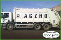 oklejka-reklamoj-kommunal'nogo-avtotransporta-reklama-na-transporte