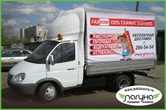 brendirovanie-tentovannoj-gazeli-reklama-na-transporte