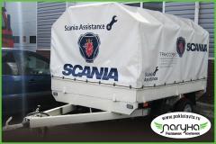 bukvy-iz-plenki-na-tente-reklama-na-transporte