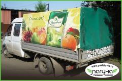 nanesenie-reklamy-na-tentovannuju-gazel'-reklama-na-transporte