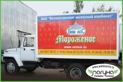 Gazon-izoterm-reklama-na-transporte