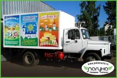 nanesenie-reklamy-na-gazon-reklama-na-transporte