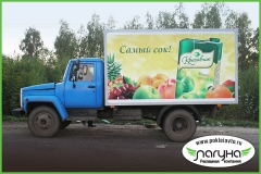 nanesenie-reklamy-na-gruzoviki-reklama-na-transporte