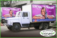 okleennye-reklamoj-gazony-reklama-na-transporte
