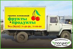 oklejka-gazonov-reklama-na-transporte-reklama-na-transporte