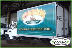 vosstanovlenie-reklamy-na-transporte-reklama-na-transporte