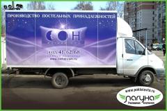 4-kh-metrovaya- gazel-reklama-na-transporte