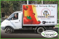 Gazel-s-reklamoj-reklama-na-transporte