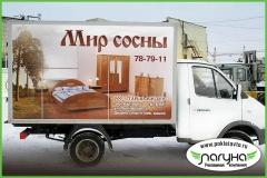 brendirovanie-gazelej-reklama-na-transporte