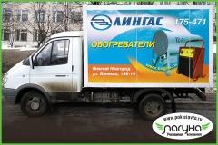 brendirovanie-gruzovyh-gazelej-reklama-na-transporte