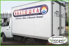 furgon-s-reklamoj-reklama-na-transporte
