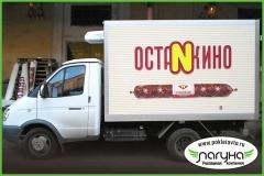 gazel-izoterm-reklama-na-transporte