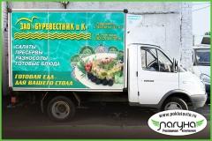 gazel -refrizherator-reklama-na-transporte