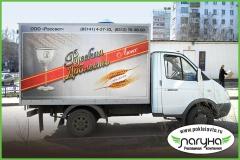izgotovlenie-reklamy-na-gazel-reklama-na-transporte