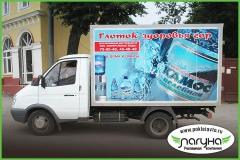 korporativnaja gazel s reklamoj-reklama-na-transporte