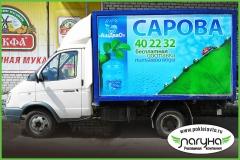 montazh-reklamy-na-avtotransport-reklama-na-transporte