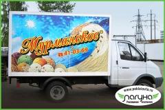 montazh-reklamy-na-furgon-reklama-na-transporte