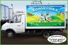 oklejka-gazelej-reklamoj-reklama-na-transporte