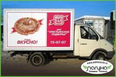 rebrending-gazelej-reklama-na-transporte