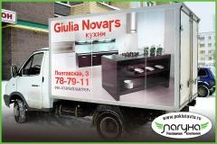 reklama-na-gazele-reklama-na-transporte