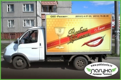 reklama-na-gazelyakh-reklama-na-transporte