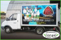 reklama-na-gruzovyh-gazeljah-reklama-na-transporte