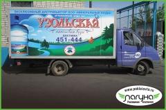 reklamnoe-oformlenie-furgonov-reklama-na-transporte