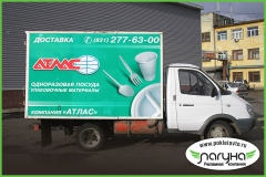 reklamnoe-oformlenie-gazelej-reklama-na-transporte