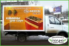 transportnaja-reklama-reklama-na-transporte
