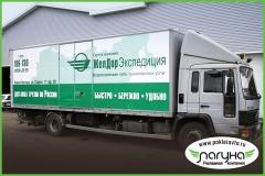 avtotransport-s-reklamoj-reklama-na-transporte