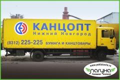 brendirovanie-bolshegruznyh-avtomobilej-reklama-na-transporte