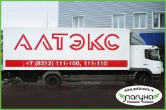 brendirovanie-furgonov-reklama-na-transporte