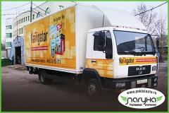 oklejka-furgona-i-kabiny-reklama-na-transporte