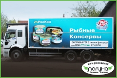 oklejka-gruzovyh-fordov-reklama-na-transporte
